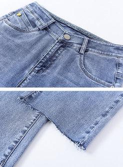 Solid Fringed Denim Flare Pants