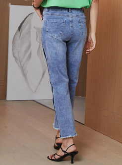 Striped Patchwork Fringed Edge Washed Jeans
