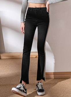 Black High Waisted Striped Patchwork Pencil Pants