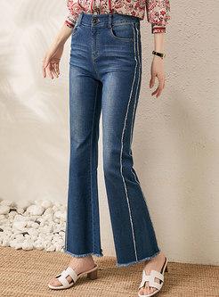 High Waisted Fringe Selvedge Flare Jeans