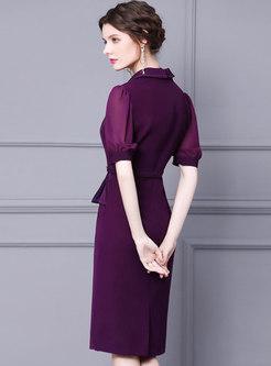 Work Notched Collar Belted Peplum Dress