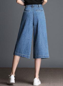 Casual High Waisted Wide Leg Capri Jeans