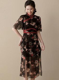 Floral Mock Neck Patchwork Split Cheongsam Dress