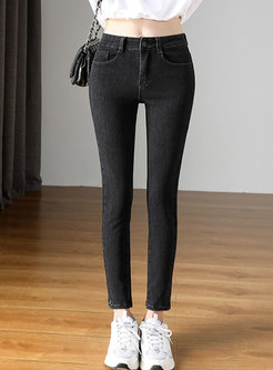 Brief High Waisted Long Pencil Jeans