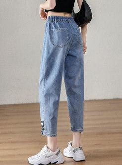 Blue High Waisted Harem Pants
