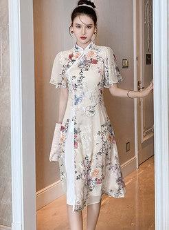 Mandarin Collar Embroidered A Line Midi Dress