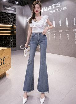 High Waisted Fringe Trim Flare Jeans